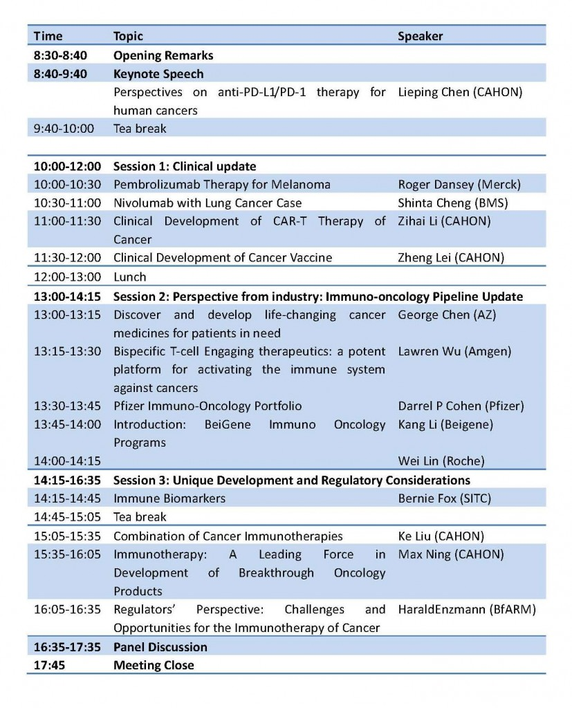2015 China Cancer Immunotherapy Workshop Agenda (0619) (2)